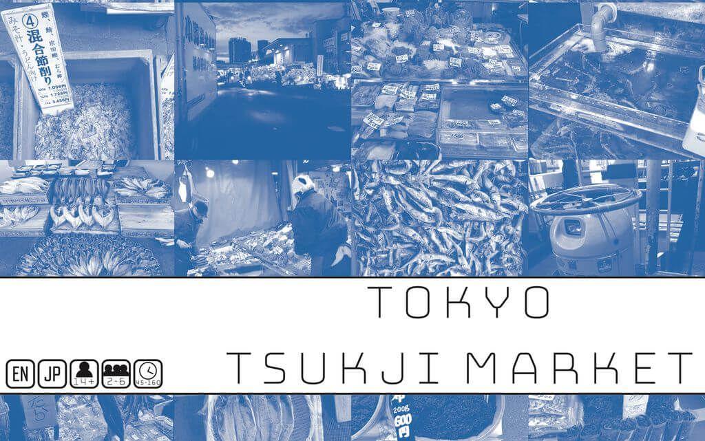 Jeu Tokyo Tsukji Market