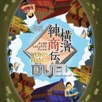Jeu Yokohama Duel par Tasty Minstrel