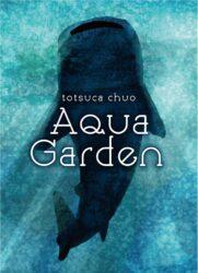 jeu Aqua Garden - par uchibacoya